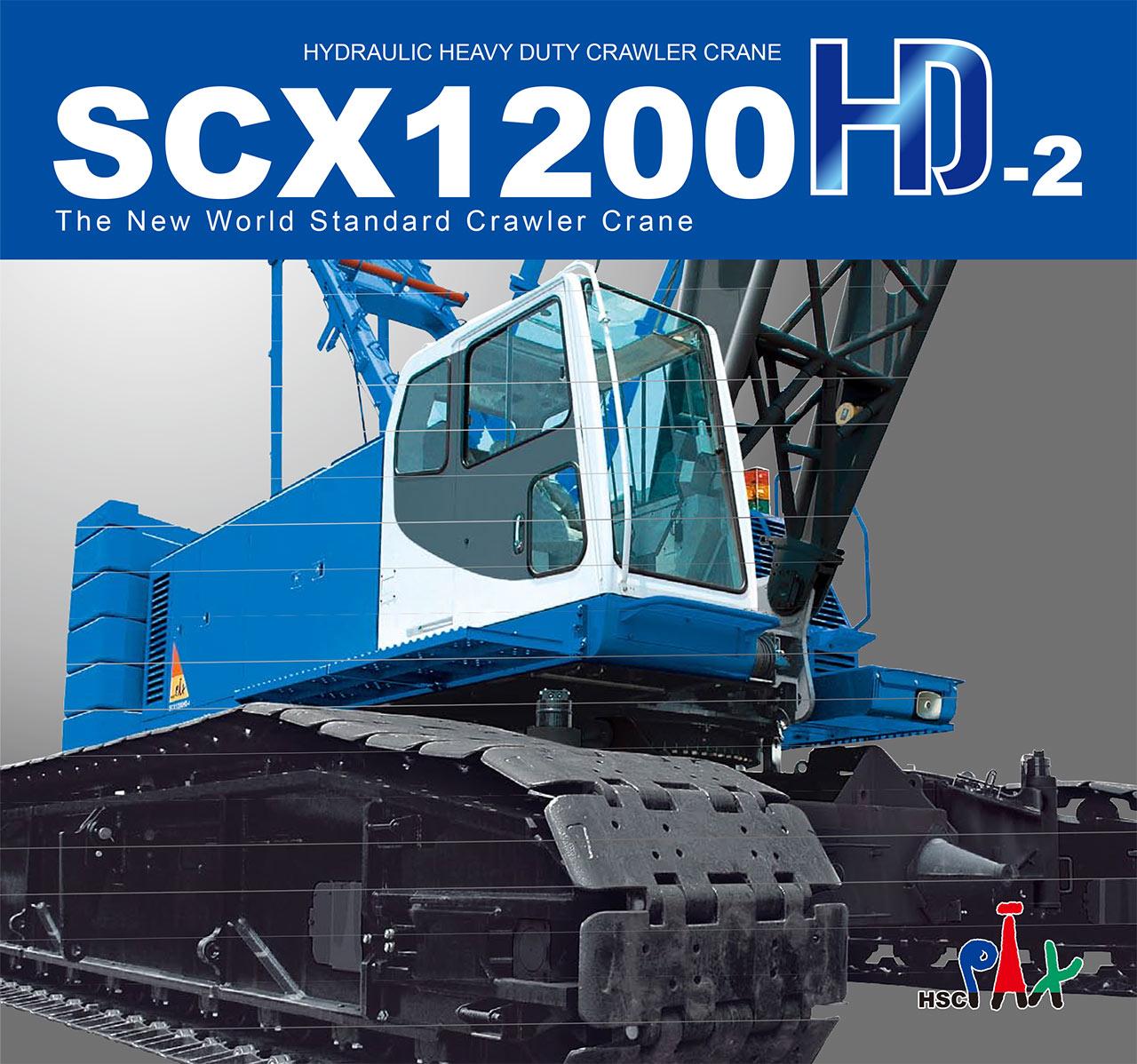 scx1200hd-2_pr-1